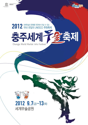 WoMAF 2012.jpg