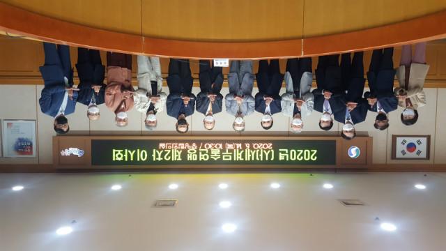 2020-2차 이사회_20200514_단체사진_23.jpg