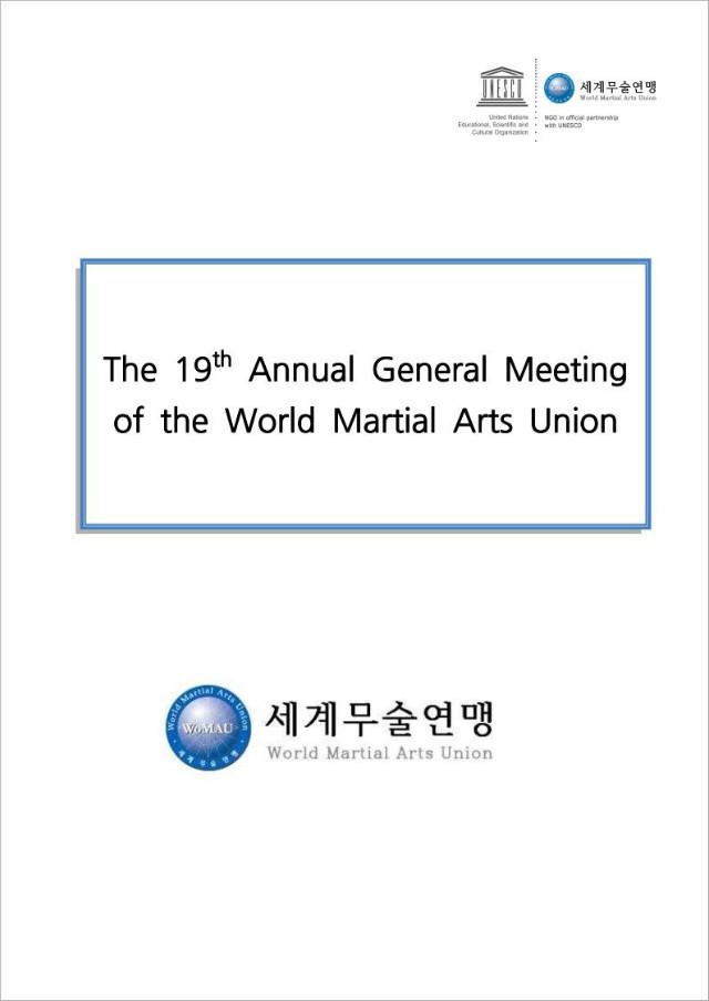 총회 안건_20200916.jpg